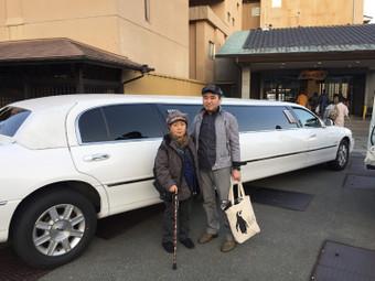 宿泊先「ホテル胡蝶蘭」の送迎リムジン