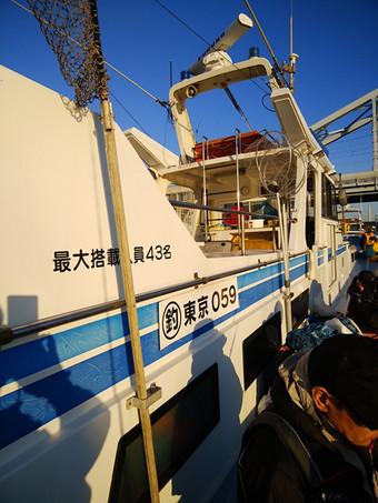 須原屋乗合船