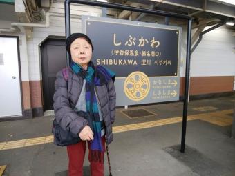 Ikaho_tour_02