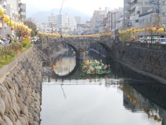長崎めがね橋